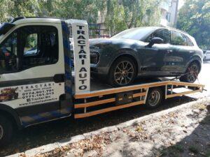 transport auto inmatriculari